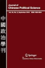 Journal of Chinese Political Science 3/2019