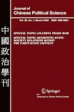 Journal of Chinese Political Science 1/2020