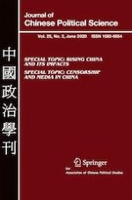 Journal of Chinese Political Science 2/2020