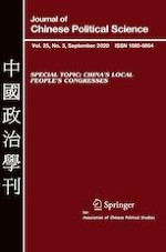 Journal of Chinese Political Science 3/2020