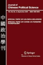 Journal of Chinese Political Science 3/2021