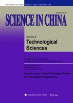 Science China Technological Sciences 1/2008