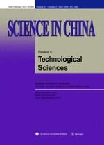 Science China Technological Sciences 4/2008