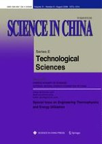 Science China Technological Sciences 8/2008