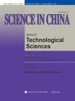 Science China Technological Sciences 1/2009