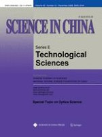 Science China Technological Sciences 12/2009