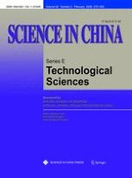 Science China Technological Sciences 2/2009