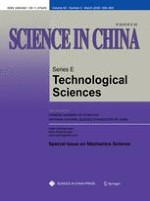 Science China Technological Sciences 3/2009