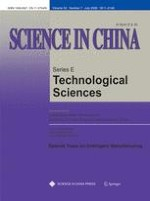 Science China Technological Sciences 7/2009