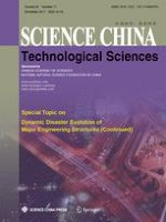 Science China Technological Sciences 11/2011