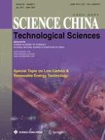 Science China Technological Sciences 7/2011