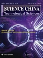 Science China Technological Sciences 3/2013