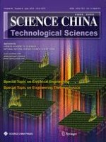 Science China Technological Sciences 6/2013