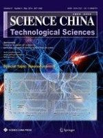 Science China Technological Sciences 5/2014