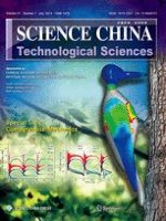 Science China Technological Sciences 7/2014