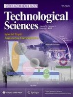 Science China Technological Sciences 12/2015
