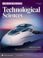 Science China Technological Sciences 2/2015
