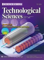 Science China Technological Sciences 10/2016