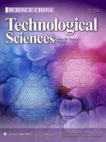 Science China Technological Sciences 11/2017