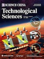 Science China Technological Sciences 6/2021
