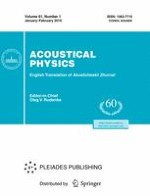 Acoustical Physics 1/2015