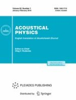 Acoustical Physics 1/2016