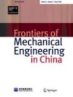 Frontiers of Mechanical Engineering 1/2009