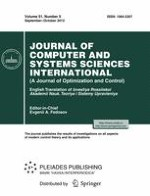 Journal of Computer and Systems Sciences International 5/2012