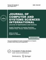 Journal of Computer and Systems Sciences International 4/2013