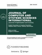 Journal of Computer and Systems Sciences International 1/2014