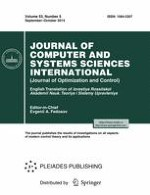 Journal of Computer and Systems Sciences International 5/2014