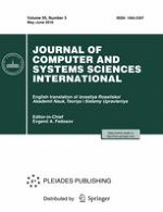 Journal of Computer and Systems Sciences International 3/2016