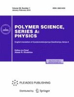 Polymer Science Series A 1/2016