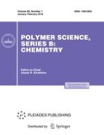 Polymer Science Series B 7-8/2007