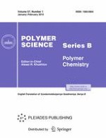 Polymer Science Series B 1/2015