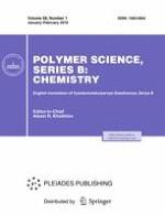 Polymer Science Series B 1/2016