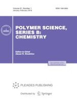 Polymer Science, Series B 1/2019