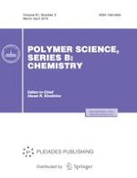 Polymer Science, Series B 2/2019