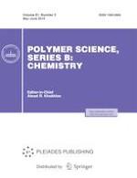 Polymer Science, Series B 3/2019