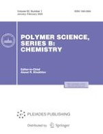 Polymer Science, Series B 1/2020