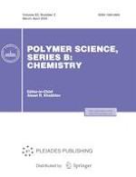 Polymer Science, Series B 2/2020