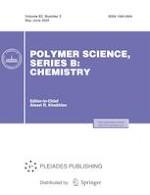Polymer Science, Series B 3/2020