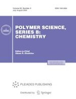 Polymer Science, Series B 4/2020