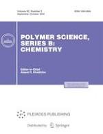 Polymer Science, Series B 5/2020