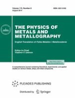 The Physics of Metals and Metallography 8/2014