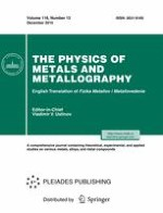 Physics of Metals and Metallography 12/2015