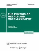 The Physics of Metals and Metallography 10/2016