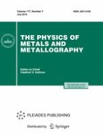 The Physics of Metals and Metallography 7/2016