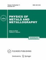 Physics of Metals and Metallography 11/2017
