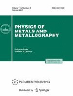 Physics of Metals and Metallography 2/2017